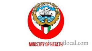 moh--preparing-to-build-32-new-health-centers-in-2019-2020_kuwait