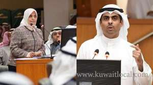 mp-plans-to-submit-grilling-request-against-minister-sabeeh-if-she-remains-in-her-post_kuwait