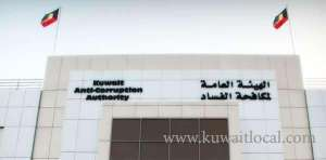 kuwait-only-country-in-gulf-area-enforcing-disclosure-of-finances_kuwait