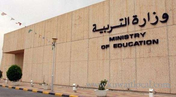 education-mps-invite-salary-discussion_kuwait