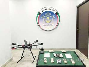 kuwaiti-arrested--for-smuggling-1-kg-of-hashish-and-4-kgs-of-shabu-_kuwait