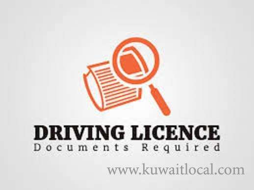 want-to-change-from-bahrain-driving-licence-to-kuwait-driving-licence_kuwait