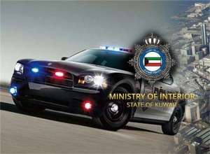 officials-warned-citizens-and-expatriates-against-fake-maids-offices_kuwait