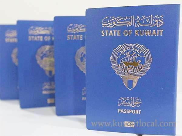 kuwait-56th-in-passport-index_kuwait