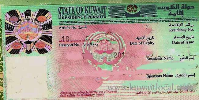 transferring-of-visa-22-to-18-release-from-company_kuwait