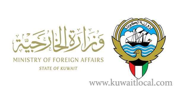 foreign-ministry-warns-against-fraud_kuwait