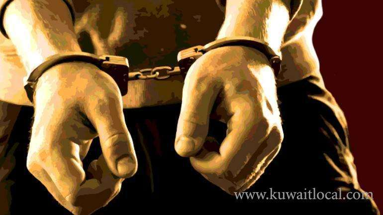 crime-news-cops-have-arrested-an-unidentified-kuwaiti-for-harassing-exgirlfriend_kuwait