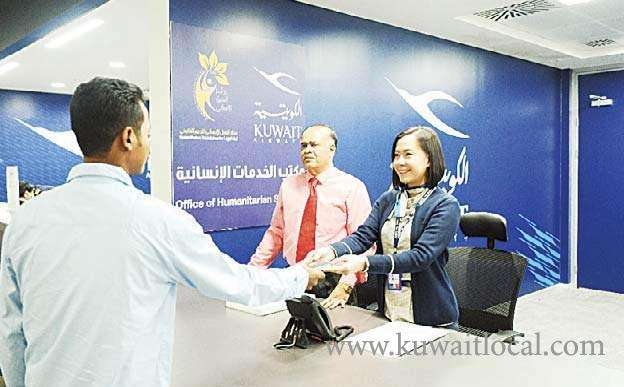 kuwait-kac-has-decided-to-open-an-office-office-of-humanitarian-services-for-needy-unwell-passengers_kuwait