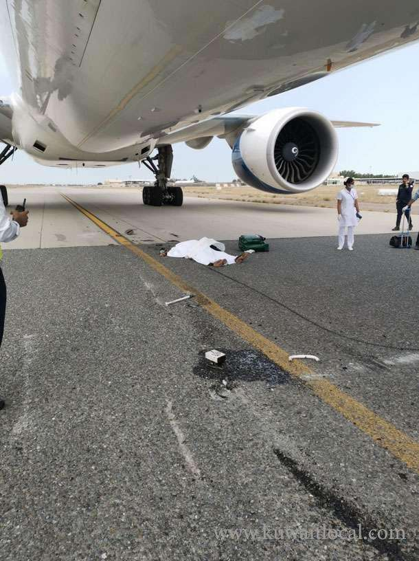 crime-news-a-35yearold-indian-civilian-died-under-the-wheels-of-the-plane_kuwait