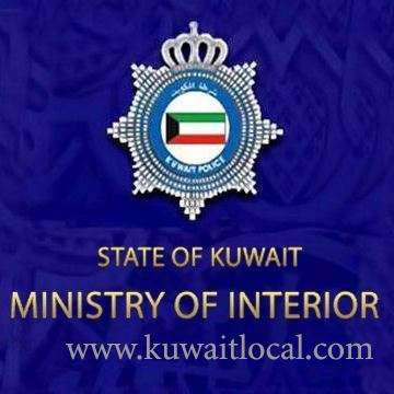 crime-news-senior-moi-officer-manhandled-by-two-colleagues-out-to-settle-previous-scores_kuwait