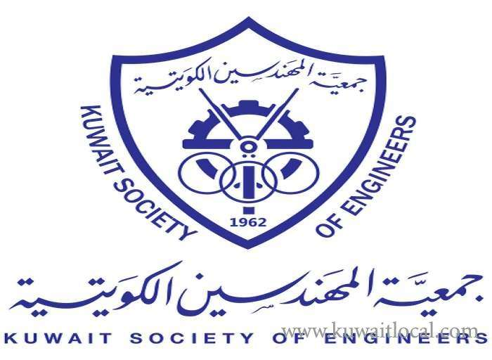 kuwait-society-of-engineers-kes-has-announced-that-it-has-rejected-a-request-for-the-accreditation-of-4000-engineers_kuwait