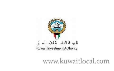 kuwait-pai-has-missed-a-golden-chance-because-it-was-too-late-in-creating-additional-storage-areas-in-the-country_kuwait