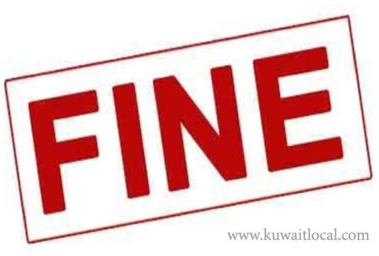 kuwait-bill-proposes-imposing-a-fine-of-kd-5000-fine-first-time-on-the-tenant-as-well-as-the-landlord_kuwait