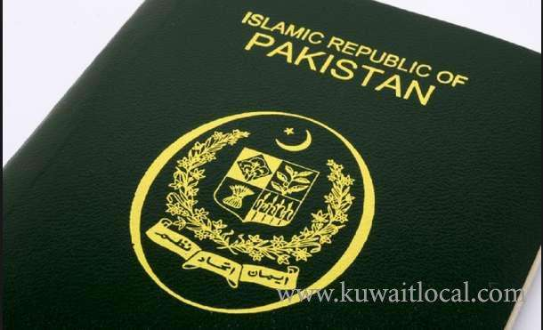 kuwait-kuwait-to-relax-visa-restrictions-for-pakistanis_kuwait