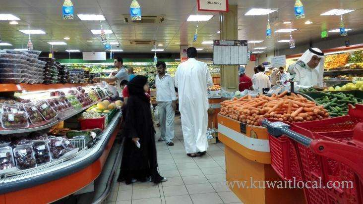 kuwait-cooperatives-in-kuwait-ready-with-stocks-for-more-than-6-months-of-basic-commodities_kuwait