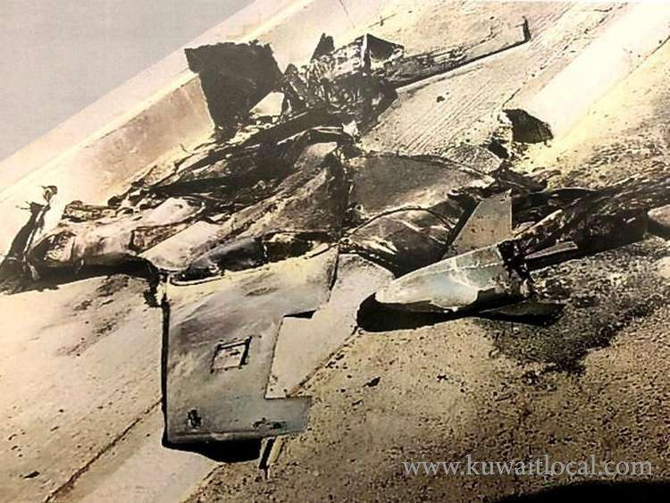 international-saudi-royal-air-force-intercepts-explosive-drone-from-houthi-militants_kuwait