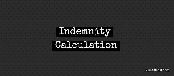 indemnity-calculation-_kuwait
