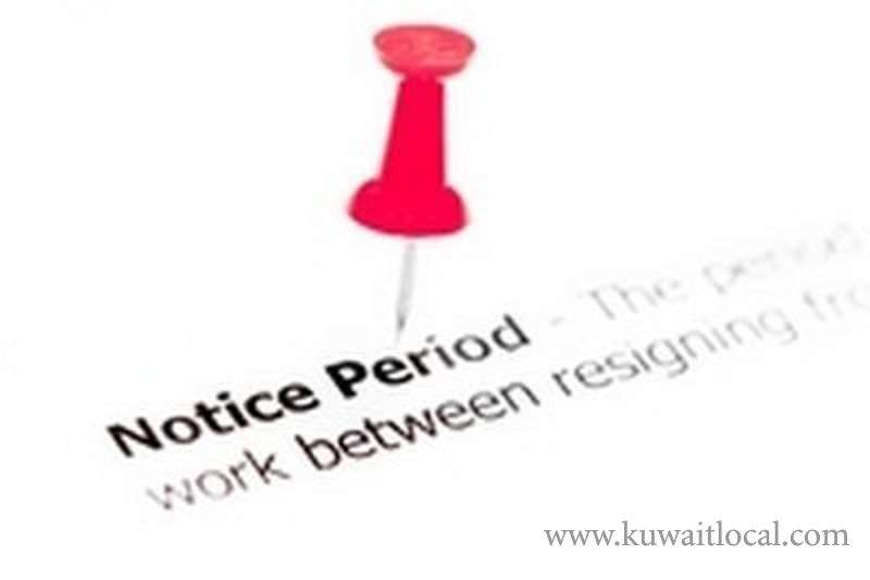 legal-notice-period-for-resignation-of-a-teacher_kuwait