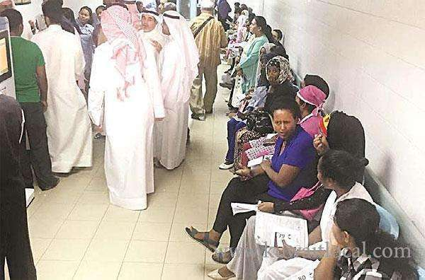 moh-to-expand-health-centers-overseas-to-run-health-check-on-expats-at-home_kuwait