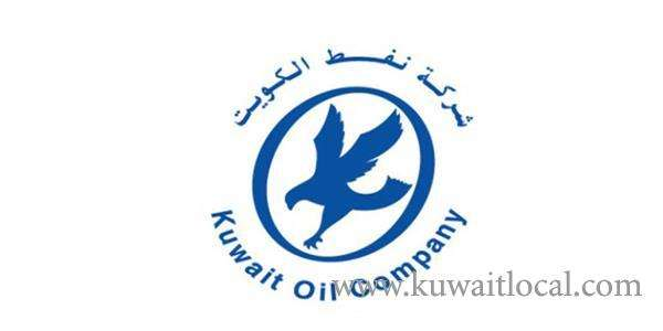koc-sets-up-2-projects-worth-kd-30-million-for-construction-of-kv11-substation-power-plants_kuwait