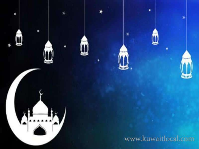5-days-holiday-for-eid_kuwait