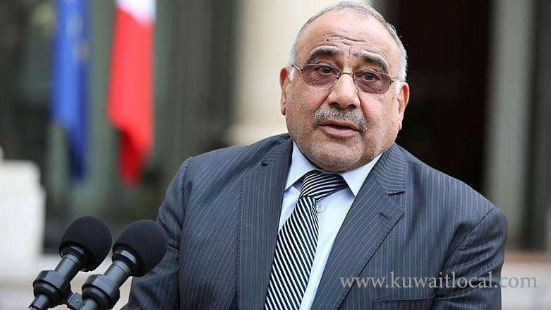 we-are-on-verge-of-resolving-pending-issues-with-kuwait-iraq-pm_kuwait