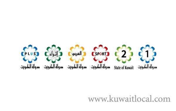 mp-adel-aldamkhi-said-quality-of-kuwaiti-tv-entertainment-declines_kuwait