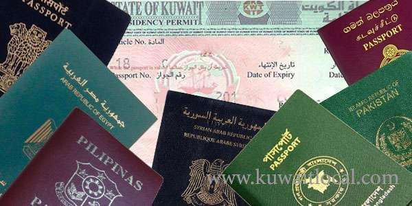 pam--is-in-the-process-of-establishing-new-controls-on-residence-renewal-transfer-from-family-to-private-visa_kuwait