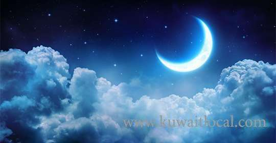 impossible-to-see-crescent-moon-on-monday--eid-alfitr-will-fall-on-wednesday-not-tuesday_kuwait
