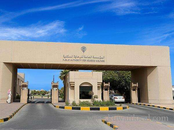 files-of-companies-to-be-closed-if-salary-not-paid-by-8th_kuwait