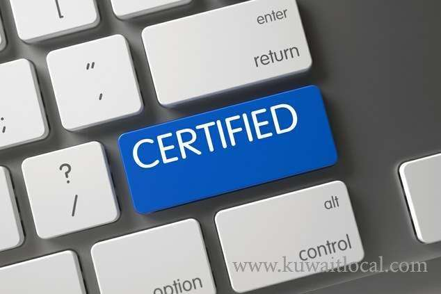 top-8-certifications-to-start-your-career-in-it--leap-into-the-it-industry-with-examsnap_kuwait