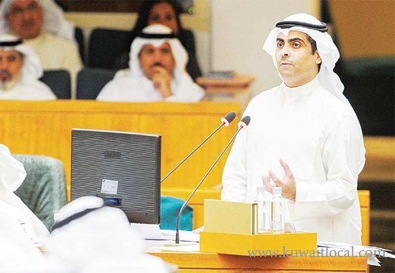 mps-grill-down-on-greed-and-graft_kuwait