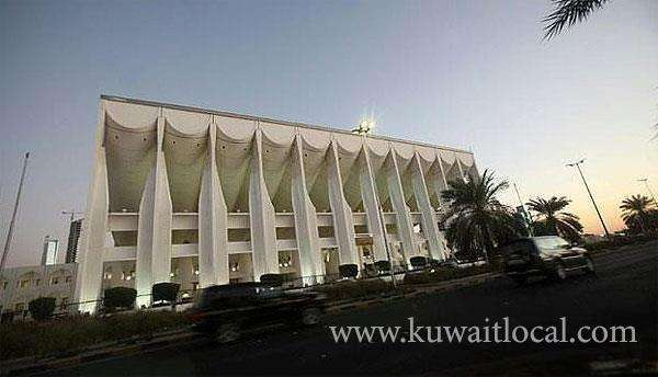 national-assembly--called-on-the-government-to-optimize-supervision-_kuwait