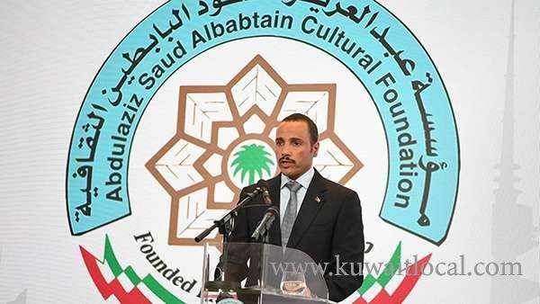 kuwait-sees-peace-as-only-solution-to-end-conflicts_kuwait