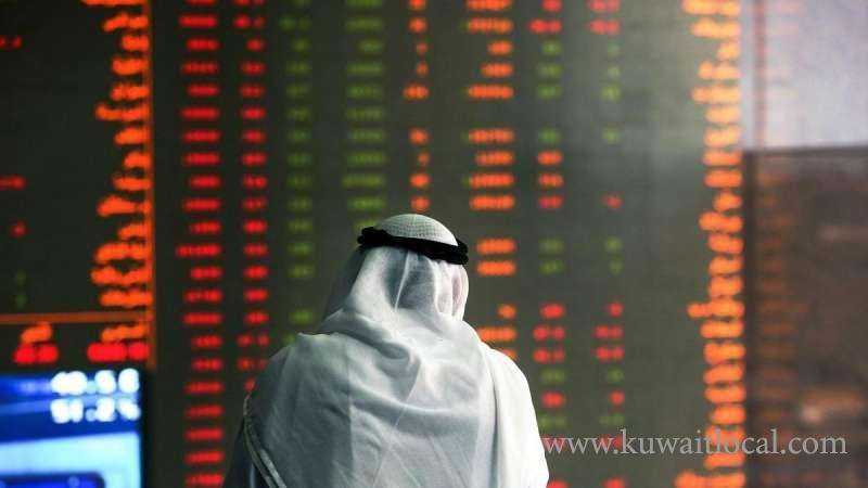 kuwaiti-equities-open-week-on-a-sober-note_kuwait