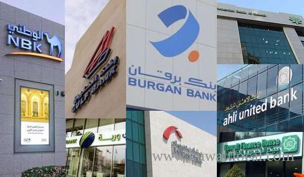 constitutional-defects-deter-employment-of-national-manpower-union-of-banks-official_kuwait