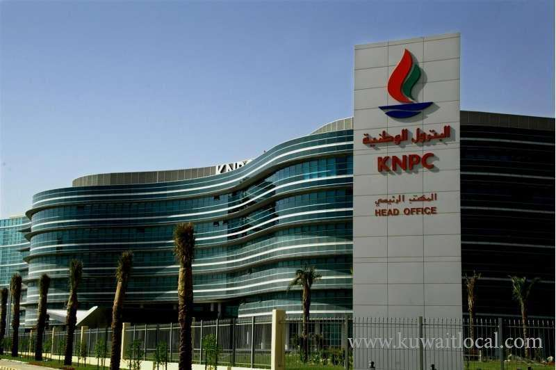 kpc-not-competent-to-request-for-the-extension-of-health-insurance-capt_kuwait