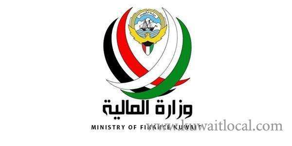 finance-approves-amendments-for-government-budget-for-fiscal-20182019_kuwait