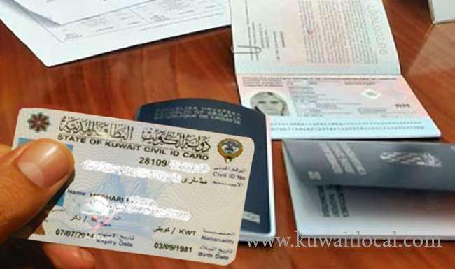 stamping-of-residence-renewal-period--staying-outside-kuwait-for-more-then-6-months_kuwait