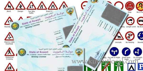 leaving-kuwait-and-coming-on-new-visa--applying-for-driving-license_kuwait