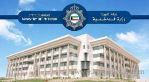moi-revealed-5296-forgery-cases-filed-in-past-5-years_kuwait