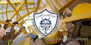 accreditation-of-certificates-must-for-residence-stamping_kuwait
