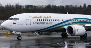 oman-air-has-cancelled-877-flights-from-7-july-to-31-august_kuwait