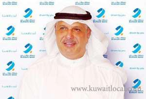 burgan-bank-announces-solid-first-half-results_kuwait