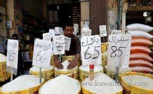 pakistan-price-squeeze-hits-middle-class-as-well-as-poor_kuwait