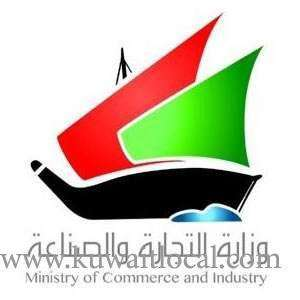 kuwait-keen-on-delivering-construction-material-subsidies-to-those-who-deserve-it_kuwait