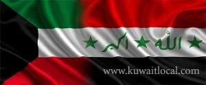 iraq-kuwait-to-appoint-erc-equipoise-for-joint-oilfield-development-study_kuwait