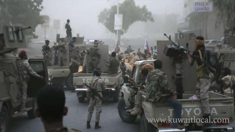 uae-backed-separatists-pull-back-after-seizing-yemens-aden_kuwait