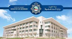 1500-officers-and-lower-rank-staff-leave-moi_kuwait