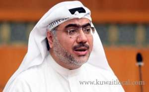 activation-of-shiite-personal-status-act-meant-to-crush-terrorism_kuwait